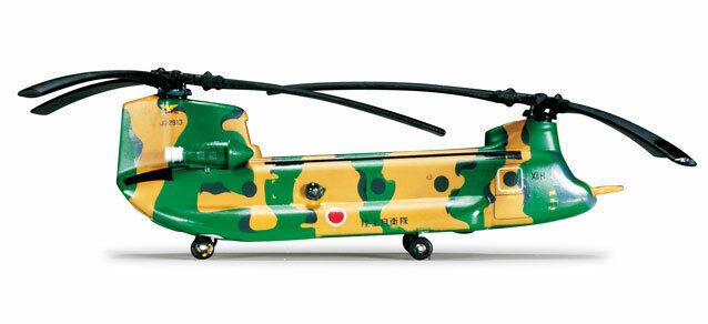 disfruta ahorrando 30-50% de descuento Herpa 556002 JGSDF 12th 12th 12th brigada 12th Helicopter Unit 2nd sqd boeing, 1 200  punto de venta barato