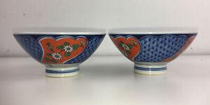 Pair Of Blue And Orange Japanese Porcelain Rice Soup Bowls Vintage Marked