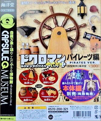 KAIYODO Capsule Q Museum Dokuroman Plus Body Hen All Four Sets