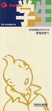 TINTIN prospectus publicitaire  asie bancaire  avec licence MOULINSART 2004