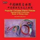 Popular Chinese Piano Pieces: Dances from China and Music of Wang Lisan (2016)
