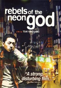 REBELS-OF-THE-NEON-GOD-New-Sealed-DVD