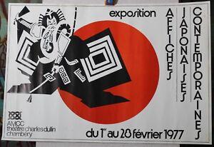 Affiche Originale ✤ Exposition - Affiches Japonaises Contemporaines ✤ 1977 j1GiVyW5-07210936-605324994