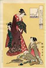 UW»Estampe japonaise Utamaro courtisane 45 G70