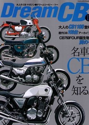 HONDA Poster CBX 1000 CBX1000 Six 1979 1980 Suitable 2 Frame