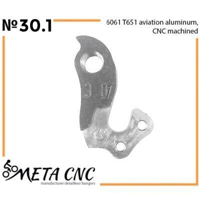 analogue PILO D289 META CNC Derailleur hanger № 208