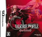 Valkyrie Profile: Toga o Seoumono (Nintendo DS, 2008) - Japanese Version