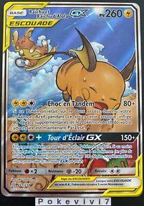 Carte-Pokemon-RAICHU-ET-RAICHU-D-039-Alola-221-236-GX-Escouade-FA-SL11-FR-NEUF