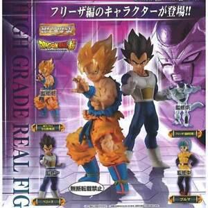 Bandai Dragonball Dragon ball Z HG Part 3 Gashapon Figure