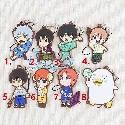 Japan Anime Gintama Gintoki Sol Ver Long Rubber Strap Bag Charm Keychain Keyring