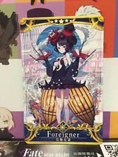 Fate Grand Order Fgo BB Summer Bundle Sakura Matou face Vinyl Slap sticker