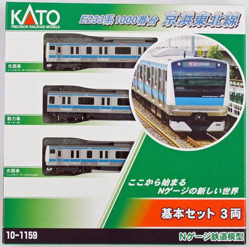 marche online vendita a basso costo Kato 10-1159 Keihintohoku Line Series E233-1000 E233-1000 E233-1000 3 autos Set (N scale)  qualità garantita