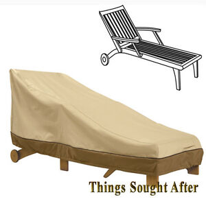 Cover for patio chaise lounge chair outdoor furniture for Chaise covers outdoor furniture