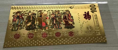 Chinese traditional culture five-way Fortuna gold foil