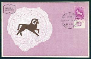 Bien Informé Israël Mk 1961 Signe Sign Of Zodiac Steinbock Capricornus Maxikarte Em68-afficher Le Titre D'origine