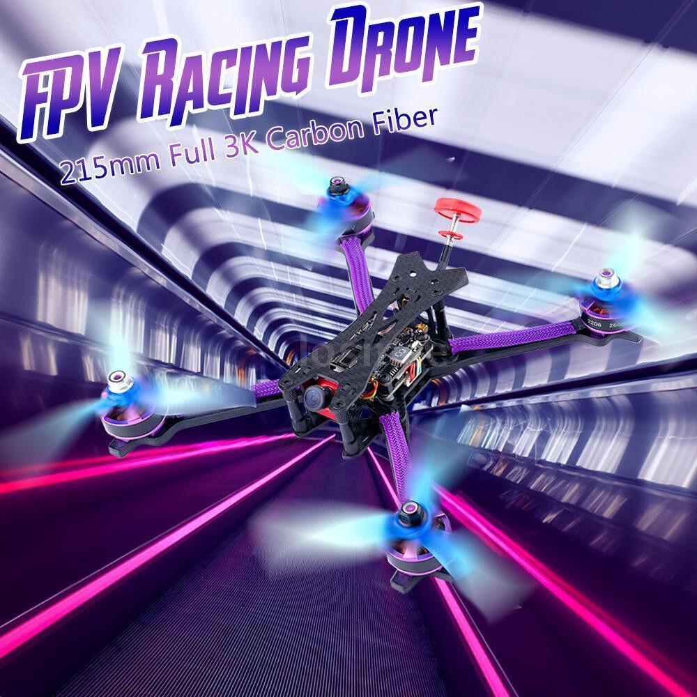 Q215MM FPV 5.8G 48CH RC Racing Drone DIY Assembled 2-6S Blheli-S 800TVL Motor