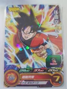 Super Dragon Ball Heroes Promo PCS2-02