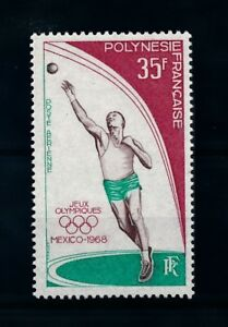 [71591] French Polynesia 1968 Olympic Games Mexico Athletics Shot Put MNH - Breda, Nederland - 71591 French Polynesia 1968 Olympic Games Mexico Athletics Shot Put MNH /brMint Never Hinged Very Fine ConditionCatalogue numbers according to Michel if noted. Number starting with YV is Yvert et Tellier catalogue!/br89-YV A26COMBINE SH - Breda, Nederland