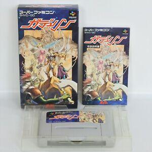GD-LEEN-Gdleen-Gadurin-Super-Famicom-Nintendo-sf