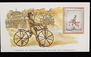 1980-Republic-of-Mali-Bicycle-Stamp-Cover-History-of-Transportation-MNH-w-Card