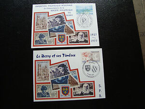 FRANCE-2-cartes-1977-1984-le-berry-et-ses-timbres-cy57-french