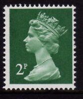 GB 1979 Machin Definitive 2p myrtle-green SG X926 MNH (PP)