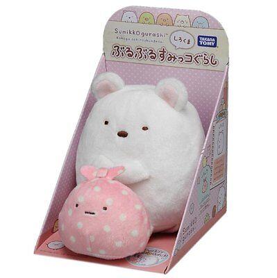 Sumikko Gurashi Plush 5'' Wriggling Sumikko Sirokuma with a pink furoshiki