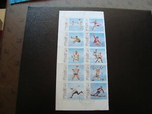 Fujairah Hitze Und Durst Lindern. 10 Briefmarken Nicht Gestempelt z15