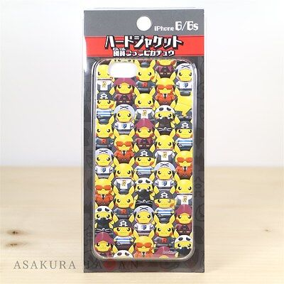 pokemon soccer iphone case