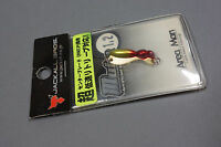 Jackall Bros Area Man Mute 1.2g - Artificial Insect - Rare - 3