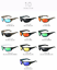 DUBERY Men Sport Polarized Sunglasses Outdoor Driving Fishing Riding Glasses New