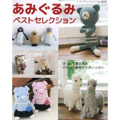 Amigurumi Book Crochet Pattern - One Dog Woof | 500x500