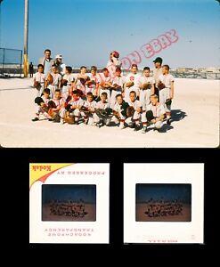Details about 1962 ARAMCO Dhahran PANTHERS little league BASEBALL Saudi  Arabia Color Slides