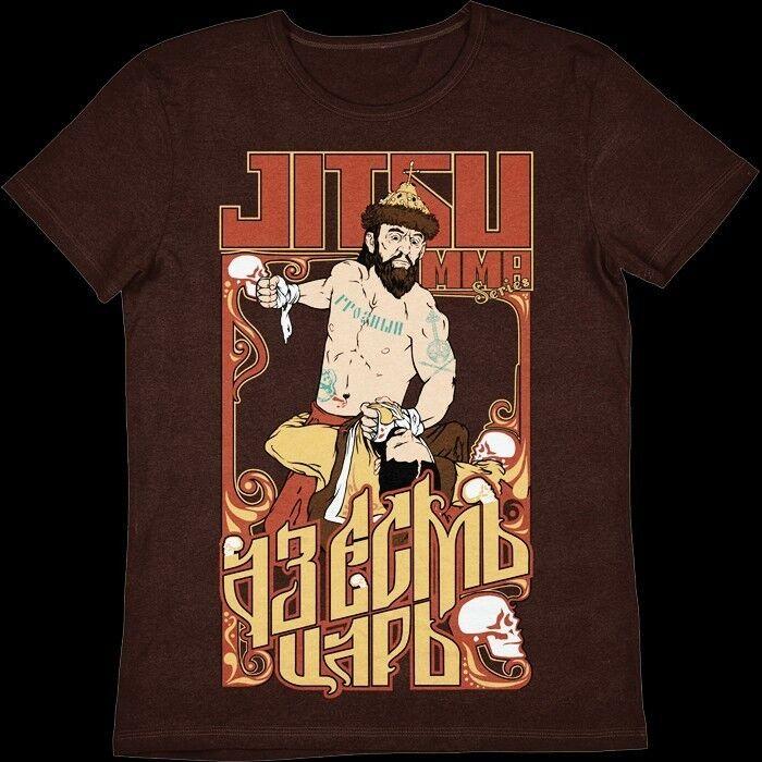 JITSU  I'm a Tsar  Short Sleeve Rash Guard MMA BJJ, S size