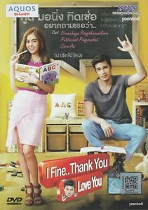 first love thailand full movie with english subtitles