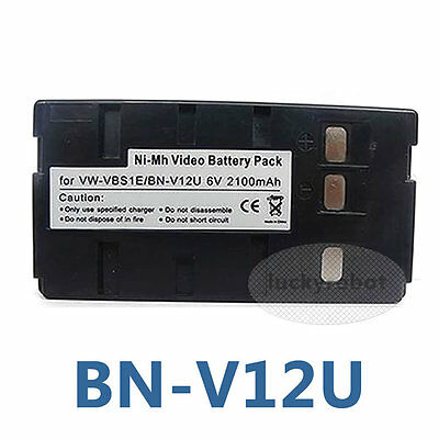 Ni-Mh batería Para Jvc Gr-ax97u Gr-axm17us gr-ax840 Gr-ax2 gr-ax957 Gr-ax5 Nuevo