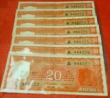 7 SERIAL NOTES- 20/TWENTY Rs. SIGN. BY S.JAGANNATHAN ORANGE RARE NOTE- INDIA