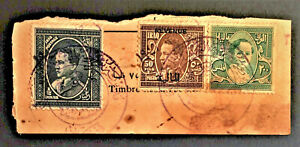 Very-Rare-Historic-Iraq-stamps-King-Ghazi-amp-king-Faisal-II-O-P-REVENUE-1943