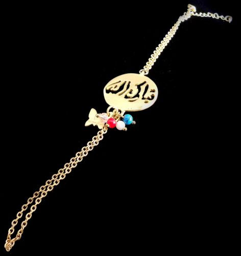bracelet with charms and arabesque written Islamic Fashion custom jewelry