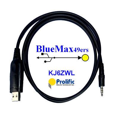6-010 Programming cable for YAESU VX-1R VX-2R VX-5R