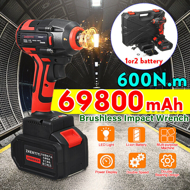 69800mAh 600N.m Cordless Electric Brushless Impact Wrench Rattle Gun Battery Set
