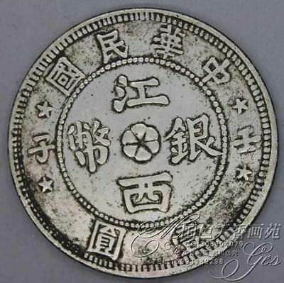 """39MM old world old silver coins /""""Jiang Xi Yin Bi/"""" valuable collection value"""