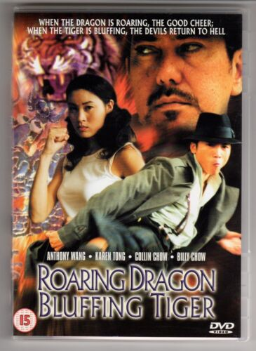 1 of 1 - (GW185) Roaring Dragon Bluffing Tiger - 2002 DVD