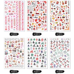 Nail-Sticker-Cute-MahjongSpring-Festival-Nail-Art-Stickers-Nail-Decors-Set-ws