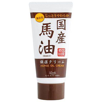 Japan 100% Natural Horse Oil Moisturizing Hand Cream (45g/1.5 fl.oz)