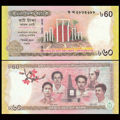 60th LANGUAGE MOVEMENT UNC W//FOLDER BANGLADESH 60 TAKA 2012 P NEW COMM