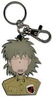 Hellsing Victoria Sera Gag Look Key Chain