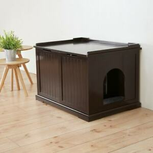 Extra Large Brown Wooden Indoor Pet Cat House Litter Box Enclosure End Table Ebay