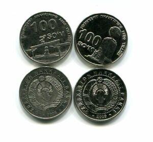 UZBEKISTAN 100+100 SUM 2009 KM31,32 UNC COIN COMMEMORATIVE SET OF 2