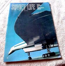 SOVIET LIFE ANDREI TUPOLEV AIRPLANES SUPERSONICS STORY DESIGN AVIATION 1969